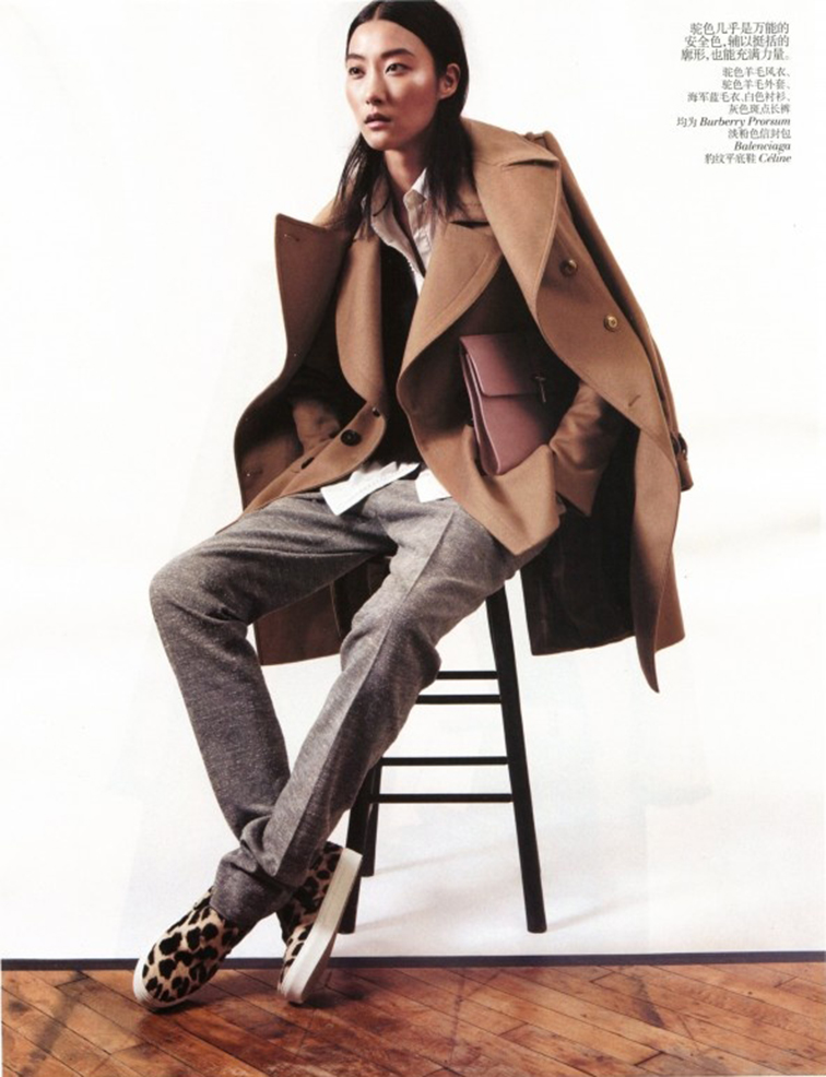 Ji Hye Park, fashion editorial, fall layers, Burberry coat, Balenciaga pants, Céline leopard slip-on pony hair sneakers