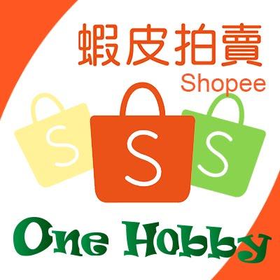 One Hobby 蝦皮賣場