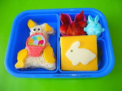 Bunny with Easter basket bento school lunch