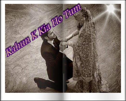 """""""Kahun K Kia Ho Tum....?""""   Sad Urdu Poetry   Dardetanhadil"""