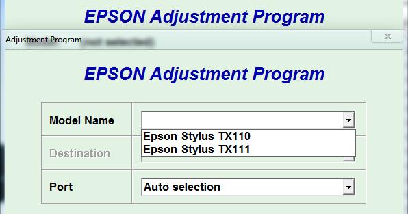 Программу антипамперс для epson серии l
