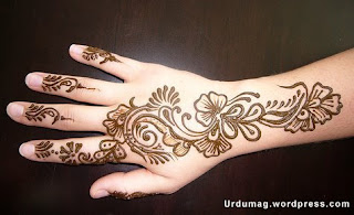 Arabic Mehndi Designs For Hand : Simple arabic mehndi designs for left hand
