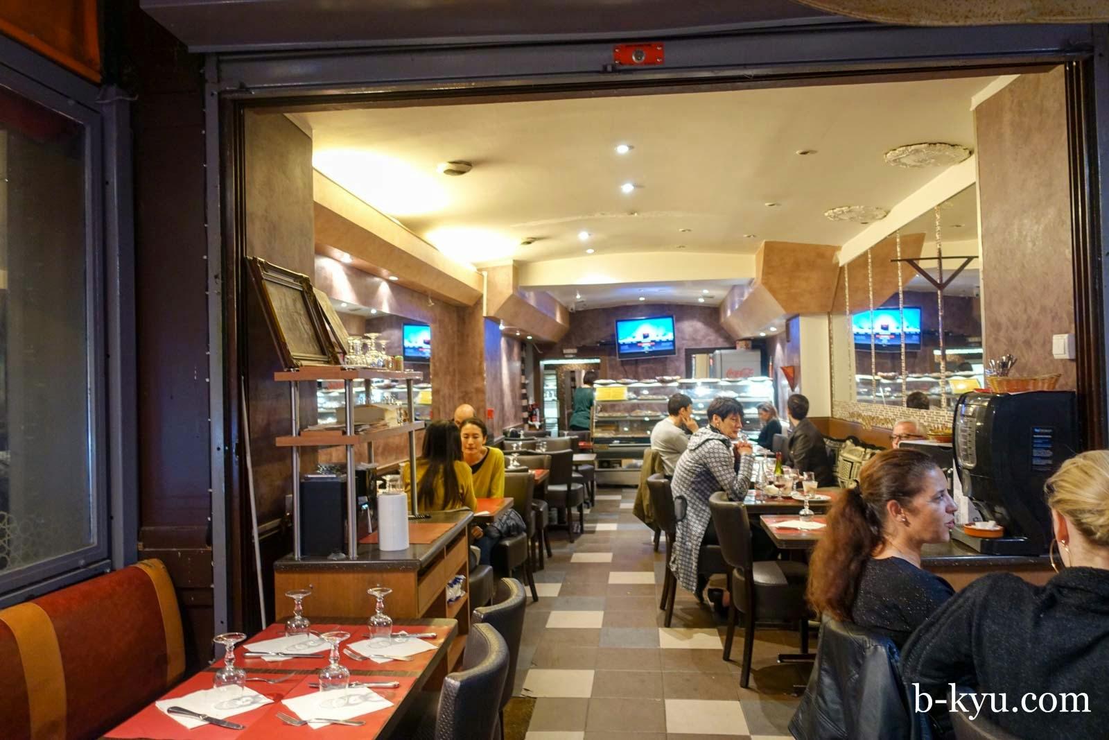 B kyu paris west african moroccan and jewish tunisian food - Restaurant la grille paris 10 ...