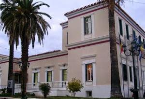 Δήμος Αιγιάλειας