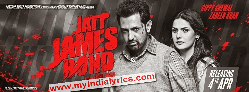 feem jatt james bond gippy grewal