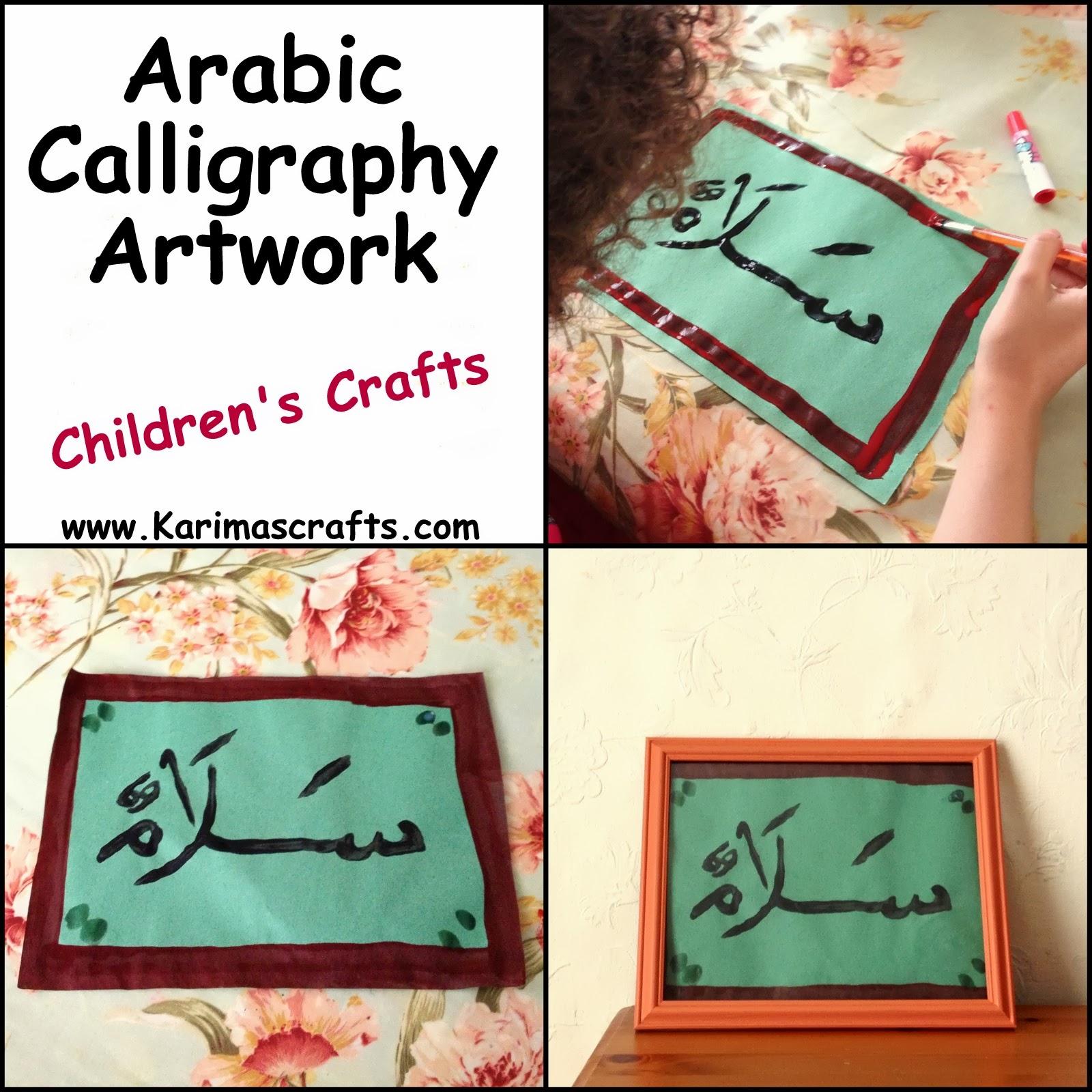Karima s crafts arabic calligraphy artwork days of