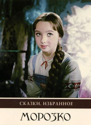 Вагина русской девочки видео фото 439-18
