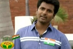 Jaya Tv SivaKarthikeyan Interview 15-08-2013 Independence Day Special Program Show