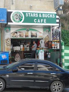 Stars & Bucks
