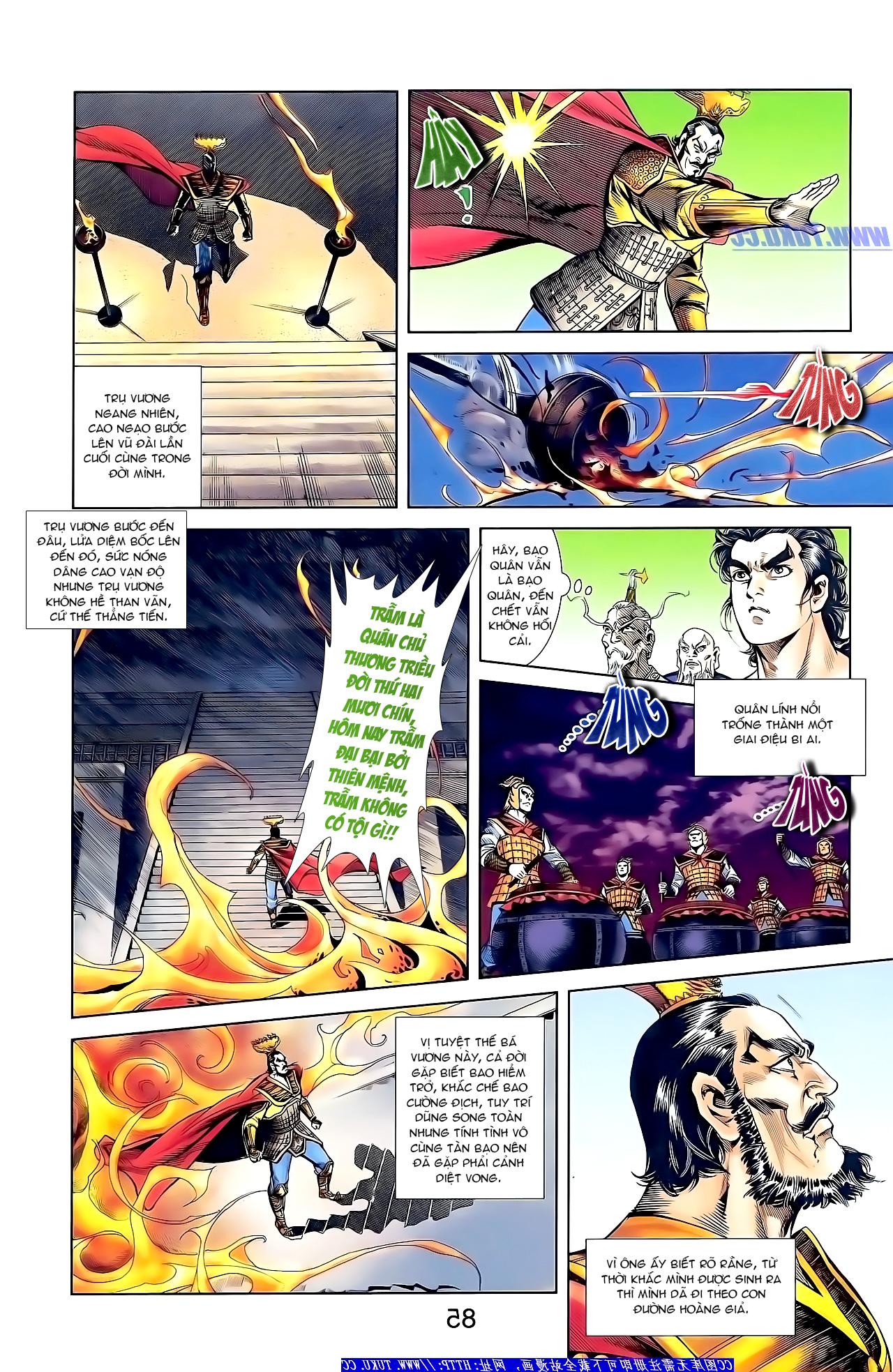 Cơ Phát Khai Chu bản Chap 163 - Trang 32