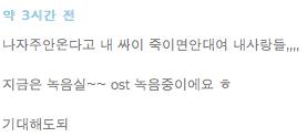 300112 Actualización del Cyworld de Soohyun Cyshq