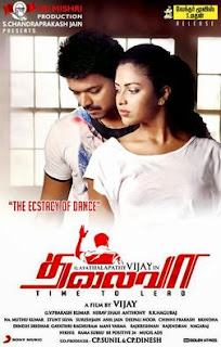 Thalaivaa (2013) Watch Online Free Tamil Movie