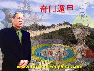 Qi Men Dun Jia 奇门遁甲 (aka Mysterious Gates Escaping Technique)
