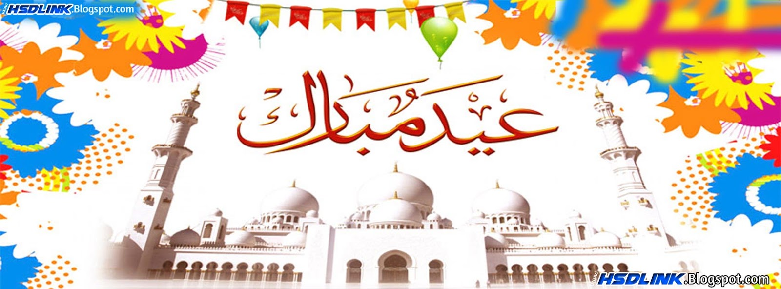 Popular Facebook Cover 2016 Ied Wallpaper - eid-cover-photos-for-facebook-timeline-3  Picture_197410 .jpg
