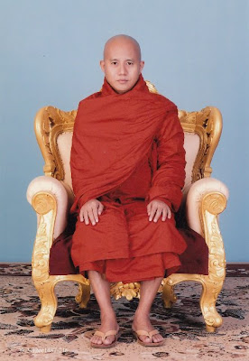 "Ashin Wirathu – ""ရန္သူေအာင္ေၾကာင္း နည္းလမ္းေကာင္း"""