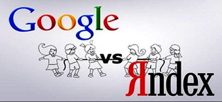 Яндекс VS Google