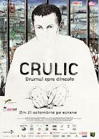 Crulic, camino al más allá, Crulic - drumul spre dincolo, Sandrine Bonnaire, Vlad Ivanov, Jamie Sives, documental, Making Of, animación, Rumania