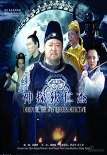 Thần Thám Địch Nhân Kiệt 2 - Amazing Detective Di Ren Jie 2