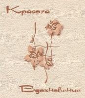 Награда от Марина Кривчун