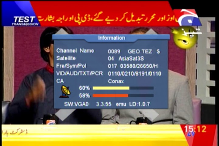 New+Free+To+Air(FTA)+TV+Channel+GEO+TEZ+Frequency+and+symbol+rate+on ...