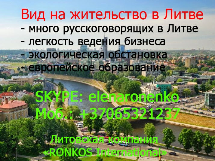 """""""Приветствую ваш выбор быть европейцами. Слава Украине!"""" - Президент Литвы поздравила украинцев - Цензор.НЕТ 4359"""