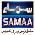 Samma News