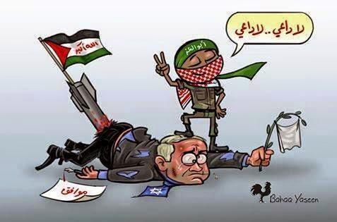 انتصار غزة .. عصف غزة يهزم جرف الكيان