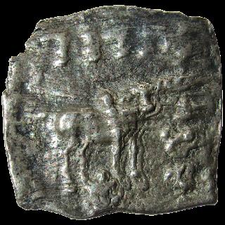 Zebu bull with Kharoshti legend  (MAHARAJASA APALADATASA TRATARASA),