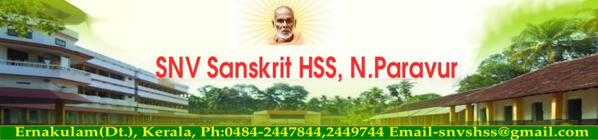 SNV Sanskrit HSS.  N.Paravur