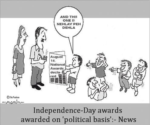 The Nation Cartoon 17-8-2011