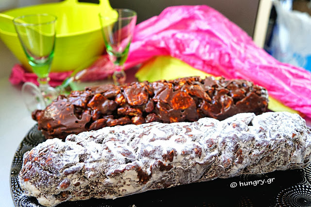 Σοκολατένιο Σαλάμι
