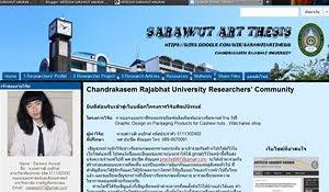 Sarawut ArtThesis