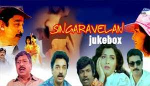 Singaravelan Video Songs Jukebox – Ilaiyaraja Hits – Tamil Songs Collection