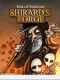 Shirards_Forge