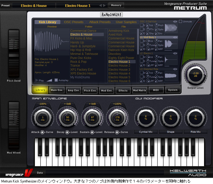 Vengeance Producer Suite Metrum Kick Synthesizer
