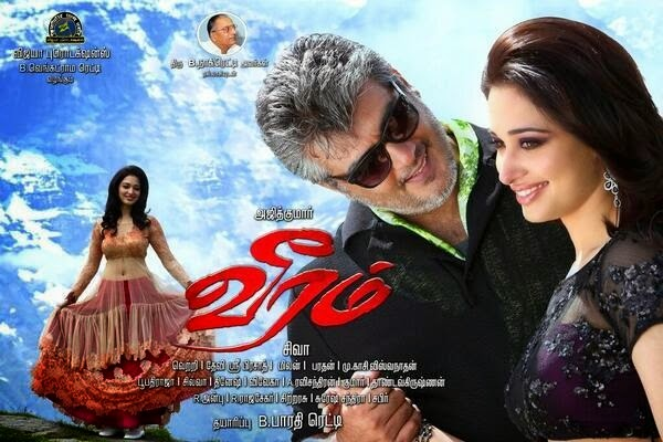 veeram video songs hd 1080p blu-ray  sites