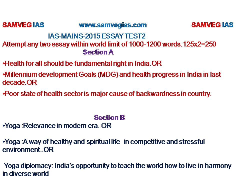 Mrunal Essay Topics List Pdf 2016 IAS Mains Exam -Free Download
