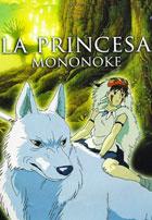 La Princesa Mononoke (1997)