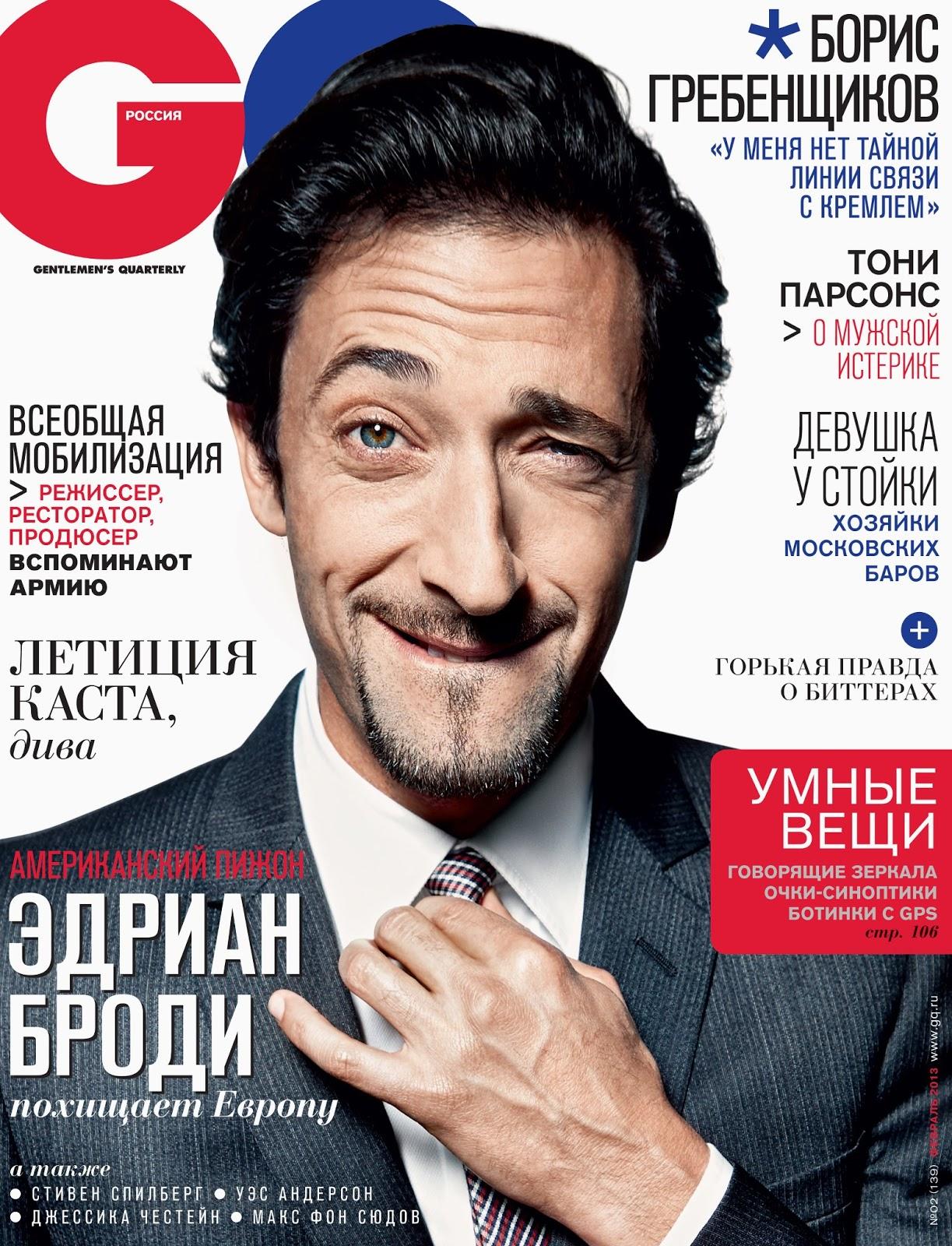 http://3.bp.blogspot.com/-zaGLuoJlovc/USGUHuG_YKI/AAAAAAABIOI/GPhNXJGaEvU/s1600/GQ-Russia-February-2013-Adrien-Brody-Cover.jpg