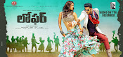 Loafer movie wallpapers-thumbnail-1