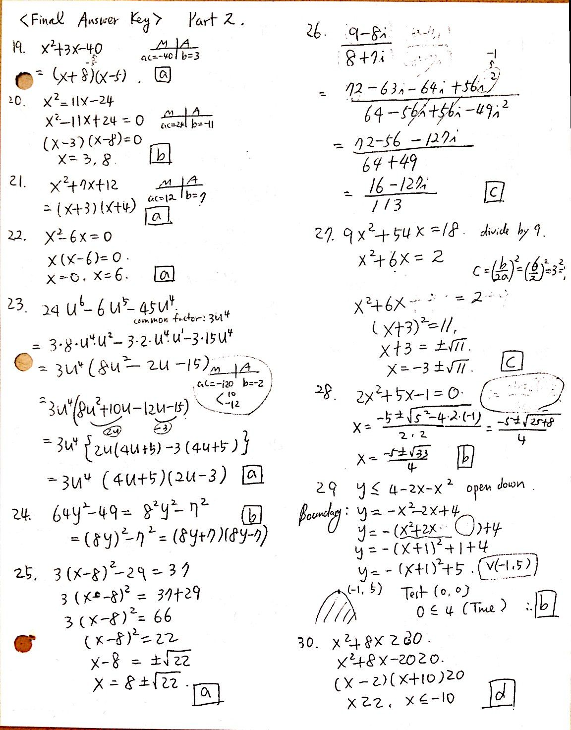 Worksheet Answers For Math Problems worksheet answers for math problems mikyu free mr suominens homepage january 2013 next the last set of