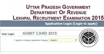UP Lekhpal Admit Card 2015, UP Board of Revenue Department Lekhal Exam Admit Card Download live from 1st September to till exam date. UP Lekhpal Hall Ticket 2015 Online, UP Lekhpal Call Letter 2015, UP Lekhpal Recruitment Exam Admit Card District wise