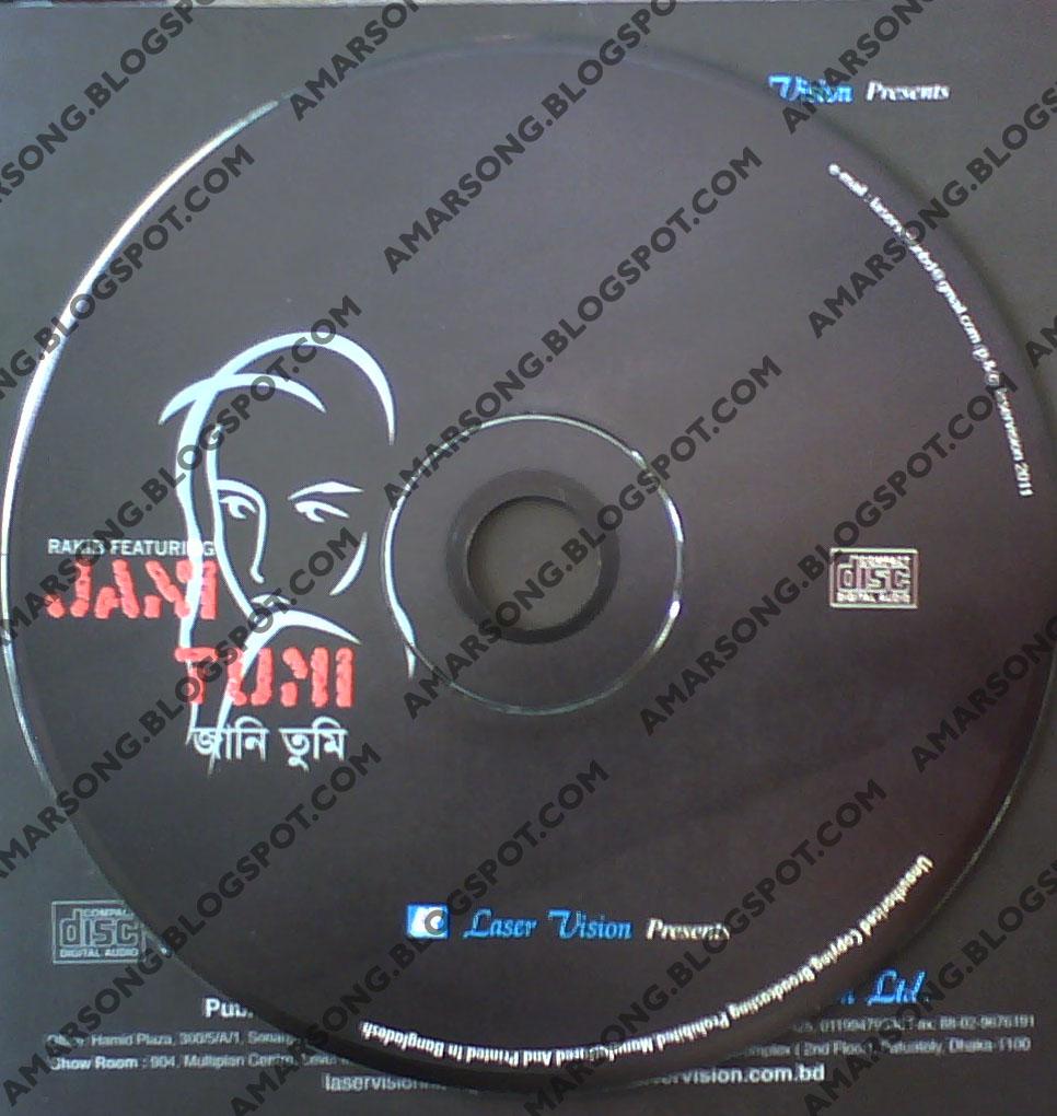 Jani Tumi - Rakib Ft VA (Eid Album 2011) *1st On Net