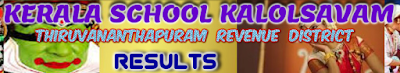 http://gstuthiruvananthapuram.weebly.com/