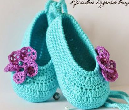 Zapatitos de Bebe a Crochet