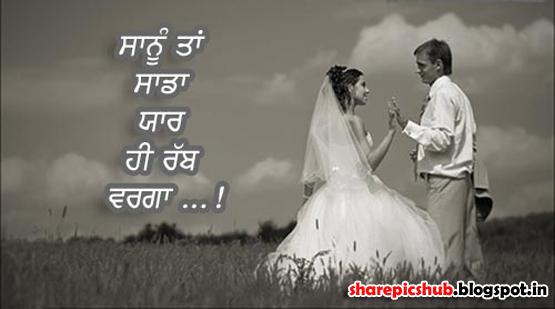 funny punjabi quotes on love quotesgram