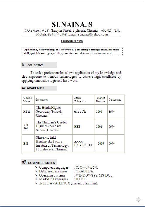the best resume sample