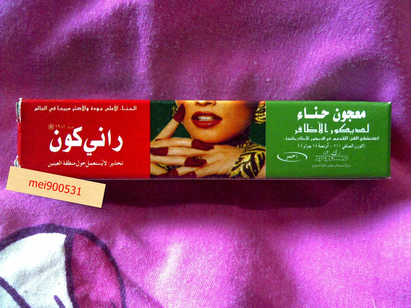Everything About Me You And Us Rani Kone Henna Nail Decoration Paste