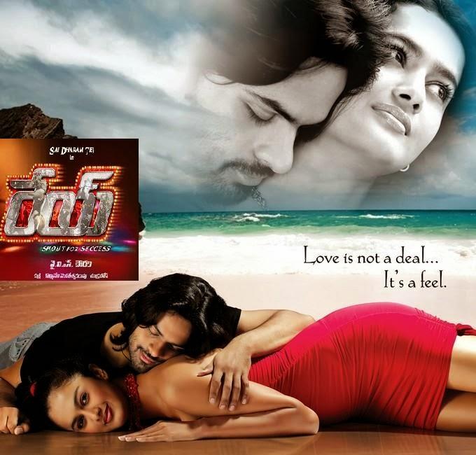 2014 telugu movie songs free downloads all songs download single file