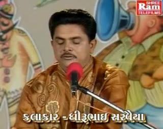 Jokes No Jokar Dhirubhai Sarvaiya